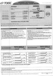 diplôme du Toeic-exemple du certification de niveau remis aux candidats